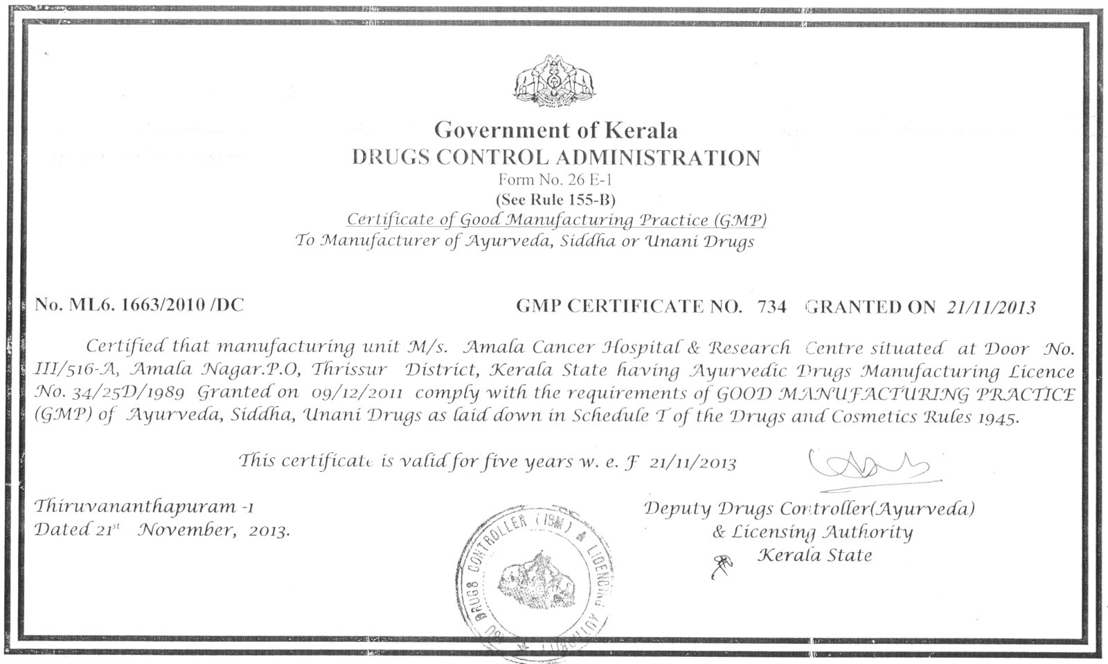 ISO Certified, GMP Certified, Green Leaf Accreditated, NABH Approved